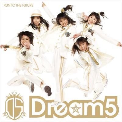 RUN TO THE FUTURE (+DVD)