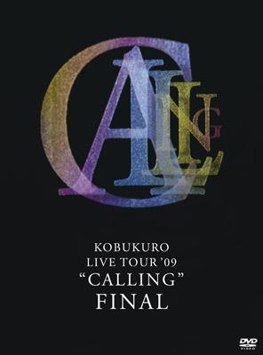 KOBUKURO LIVE TOUR '09