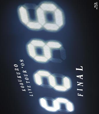 """LIVE TOUR '08 """"5296"""" FINAL 【B..."""
