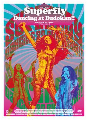 Dancing at Budokan 【DVD2枚組+CD2枚組 初回完全生産限定盤】