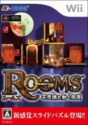 Rooms (ルームズ)不思議な動く部屋