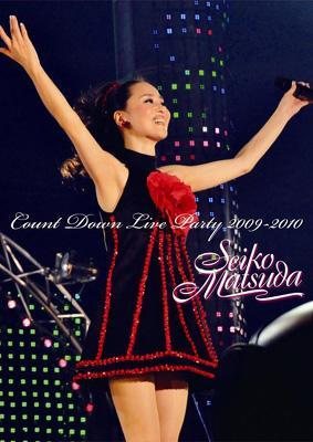 SEIKO MATSUDA COUNT DOWN LIVE PARTY 2009-2010 【初回限定盤】
