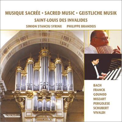 パン・フルートとオルガンによるクラシック名曲集 シリンクス、P.ブランディス