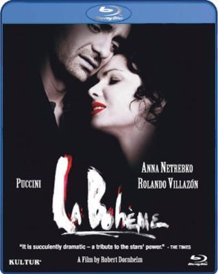 『ボエーム』全曲 ドーンヘルム監督、ド・ビリー&バイエルン放送響、ネトレプコ、ヴィラゾン、他(2008 ステレオ)