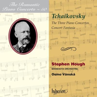 ピアノ協奏曲全集 ハフ、ヴァンスカ&ミネソタ管弦楽団(2CD)
