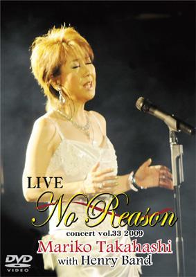 LIVE No Reason