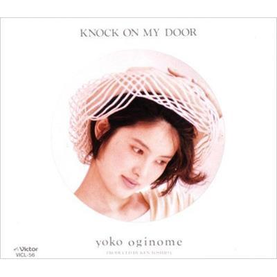 KNOCK ON MY DOOR [+5]
