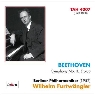 交響曲第3番『英雄』 フルトヴェングラー&ベルリン・フィル(1952年)