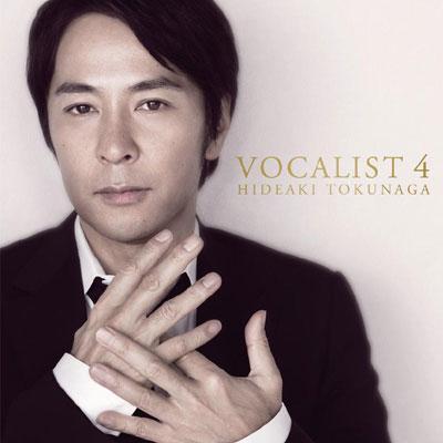 VOCALIST 4 【初回限定盤 B】