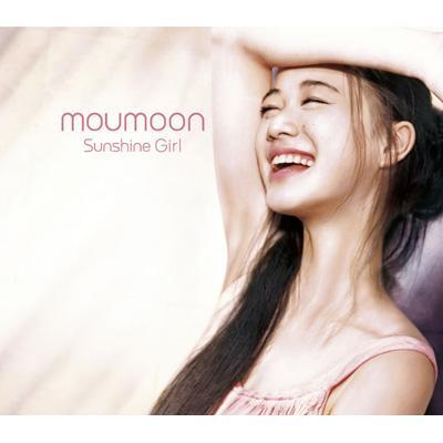 Sunshine Girl 【限定版】