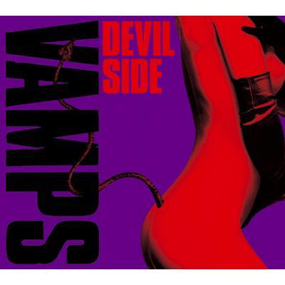 DEVILSIDE (+DVD)【Limited Edition】
