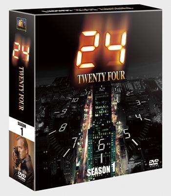 24 -TWENTY FOUR- シーズン1 <SEASONSコンパクト・ボックス>