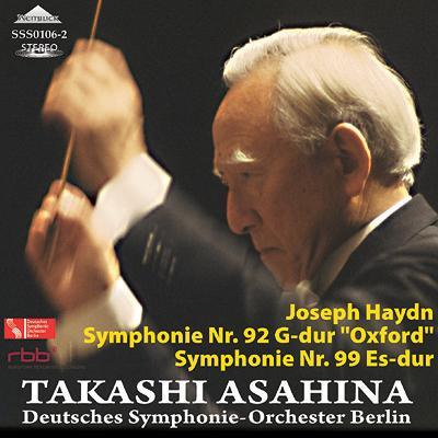 交響曲第92番『オックスフォード』、第99番 朝比奈隆&ベルリン放送交響楽団(1971、74 ステレオ)