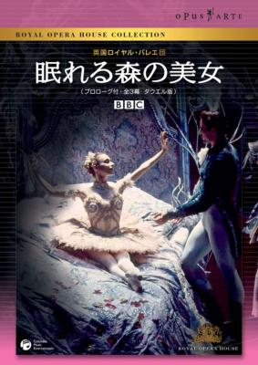 Sleeping Beauty(Tchaikovsky): Durante Solymosi Dowell Royal Ballet