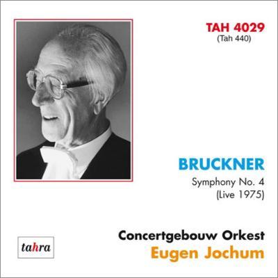 交響曲第4番『ロマンティック』 ヨッフム&コンセルトヘボウ管弦楽団(1975)
