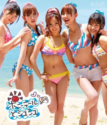 ポニーテールとシュシュ Type-B (+DVD)