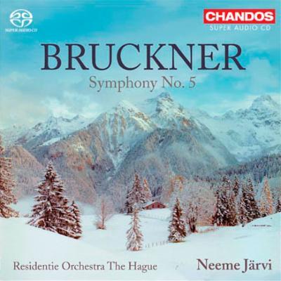 交響曲第5番 ヤルヴィ&ハーグ・レジデンティ管弦楽団