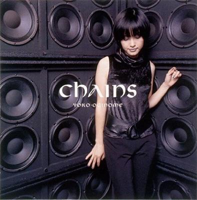 Chains +3