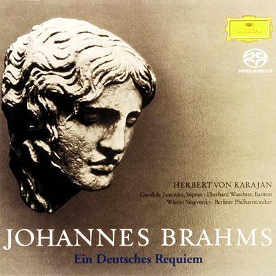 ドイツ・レクィエム カラヤン&ベルリン・フィル、ヤノヴィッツ、ヴェヒター(シングルレイヤー)(限定盤)