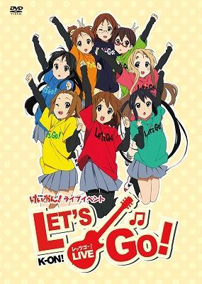 TVアニメ「けいおん!」 『けいおん! ライブイベント 〜レッツゴー!〜』DVD