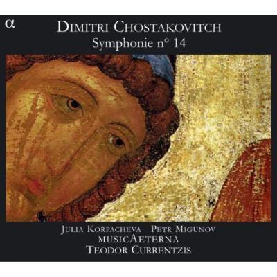 交響曲第14番 クルレンツィス&ムジカエテルナ、コルパチェヴァ、ミグノフ
