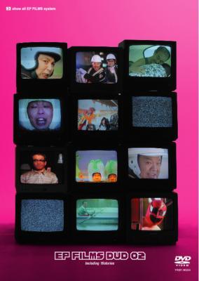 EP FILMS-第1弾 DVD 2