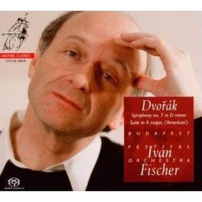 交響曲第7番、アメリカ組曲 I.フィッシャー&ブダペスト祝祭管弦楽団