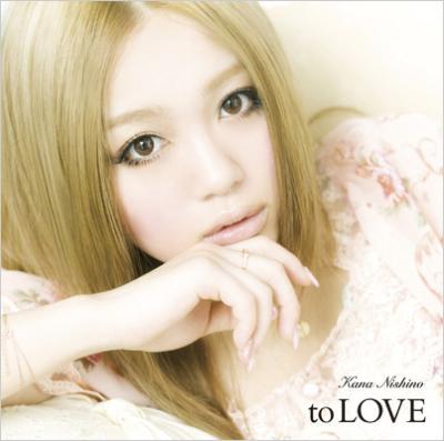 to LOVE (+DVD)【初回限定盤】