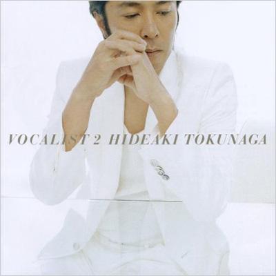 VOCALIST 2 【SHM-CD 初回限定生産】