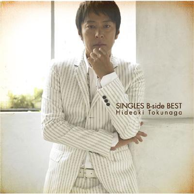 SINGLES B-side BEST 【SHM-CD 初回限定生産盤】
