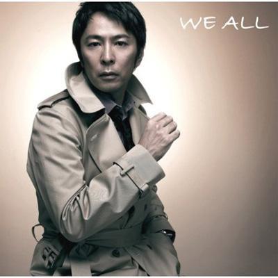 WE ALL 【SHM-CD 初回限定生産盤】