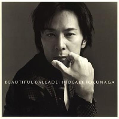 BEAUTIFUL BALLADE 【SHM-CD 初回限定生産盤】
