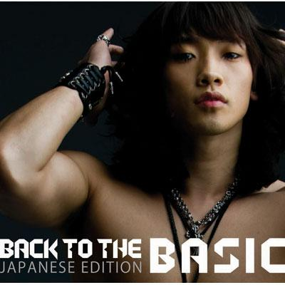 BACK TO THE BASIC 〜JAPANESE EDITION 【CD+DVD 初回生産限定盤】