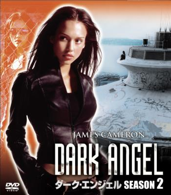 Dark Angel SEASON 2 (SEASONS Compact Box) | HMV&BOOKS online ...