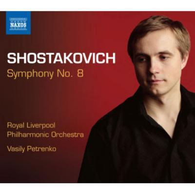 交響曲第8番 ペトレンコ&ロイヤル・リヴァプール・フィル