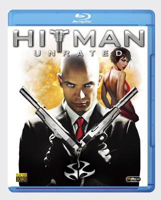 ヒットマン -完全無修正版-