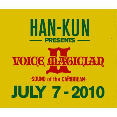VOICE MAGICIAN II 〜SOUND of the CARIBBEAN〜【完全限定生産盤】