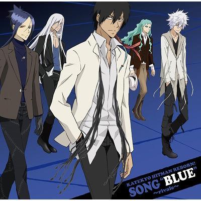 """家庭教師ヒットマンREBORN! キャラクターアルバム SONG""""BLUE""""~rivale ..."""