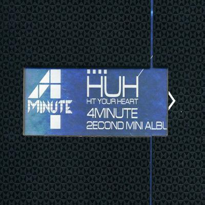 2nd Mini Album: Hit Your Heart