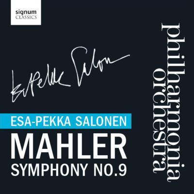 交響曲第9番 サロネン&フィルハーモニア管弦楽団