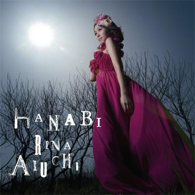 HANABI (+DVD)【初回限定盤】