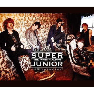 SUPER JUNIOR 4TH ALBUM 第4集 『美人(BONAMANA)』(+DVD)