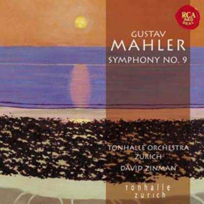 交響曲第9番 ジンマン&チューリヒ・トーンハレ管弦楽団