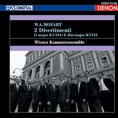 ディヴェルティメント第1番、第17番 ウィーン室内合奏団