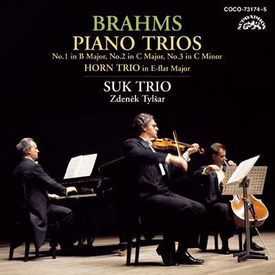 ピアノ三重奏曲全集、ホルン三重奏曲 スーク・トリオ、ティルシャル
