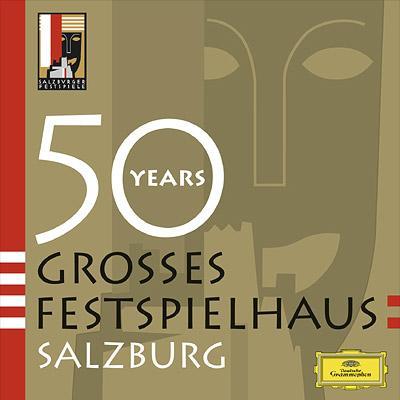 ザルツブルク祝祭大劇場開場50周年記念盤(25CD)