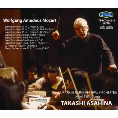 後期6大交響曲集、ピアノ協奏曲第21番、『フィガロの結婚』序曲 朝比奈隆&倉敷音楽祭祝祭管、江尻南美(1989−95)(4CD)
