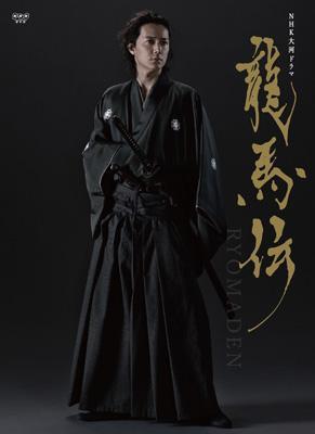 NHK大河ドラマ 龍馬伝 完全版 DVD BOX -1