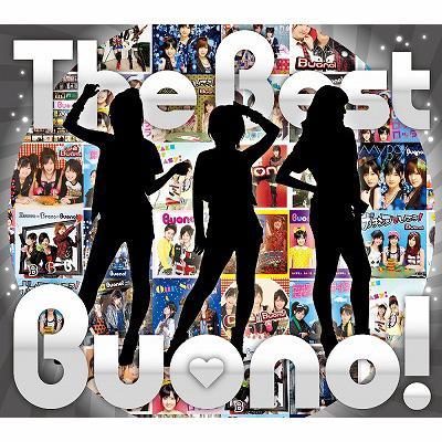 Buono! BEST (+DVD)【初回限定盤】