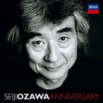 小澤征爾アニヴァーサリー・ボックス(11CD)
